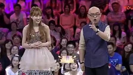 55开女友UU和Miss大小姐一起上某档节目, UU称不知道miss是谁