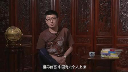 """和珅到底""""能算老几""""? ——盘点中国历史上富可敌国的6个人"""