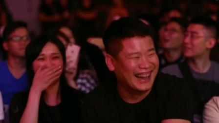 岳云鹏说电视不让播的相声, 笑点密故事性强! 台下笑岔气