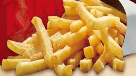 汉堡王版炸薯条做法大公开, 秒杀肯德基和麦当劳, 赶快get!