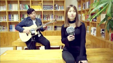 【郝浩涵梦工厂】吉他弹唱 告白气球(歌手: 亚楠)