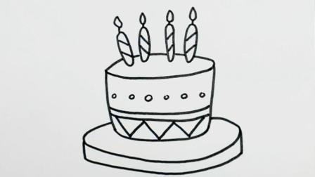 漂亮好看的生日蛋糕, 亲子育儿简笔画轻松学