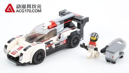 【动漫异次元】乐高LEGO  超级赛车 75872 奥迪R18 e-tron quattro