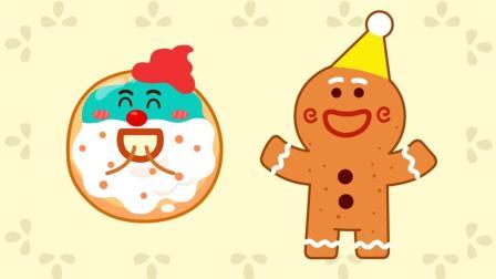 宝宝巴士欢乐圣诞 11 圣诞节的十个甜甜圈 圣诞节的十个甜甜圈