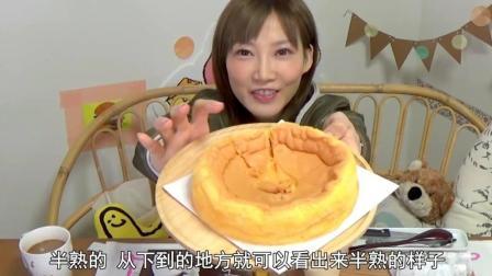 两个妹子送的半熟长崎蛋糕 费南雪蛋糕 ! 木下大胃王!