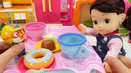 亲子玩具动画米露邀请宝露露波比大熊一起喝下午茶吃美味蛋糕