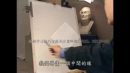 学习素描人物速写入门知识, 素描教程 初学眼睛, 简单风景油画教程视频