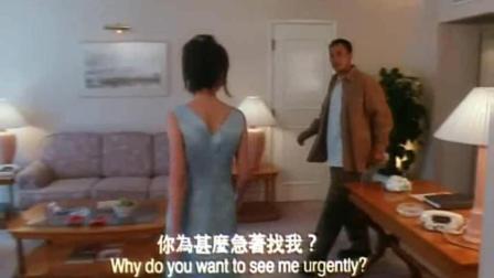 温碧霞找任达华, 这一句你一定要帮我想没有哪个男人能拒绝