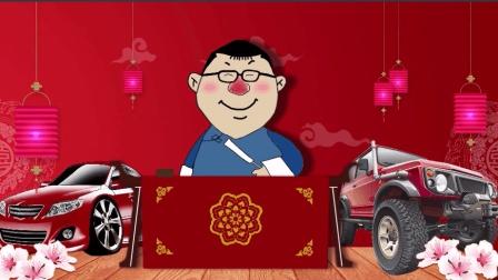 安勇评车第三回——北汽昌河Q35