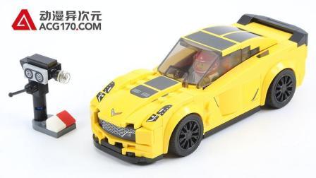 【动漫异次元】乐高LEGO  超级赛车 75870 雪弗兰 科尔维特Z06