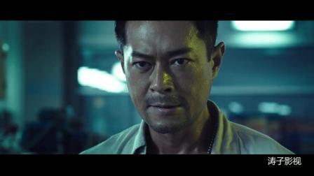 看古天乐饰演的父亲, 为了救女儿孤身跟歹徒搏斗, 实乃真男人!