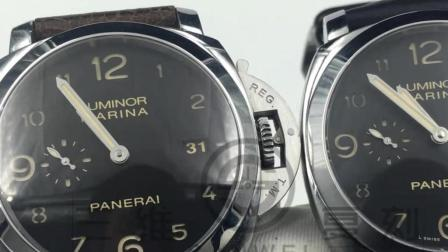 专柜评测 正品沛纳海PAM0359对比复刻VS厂工艺 -三维腕表