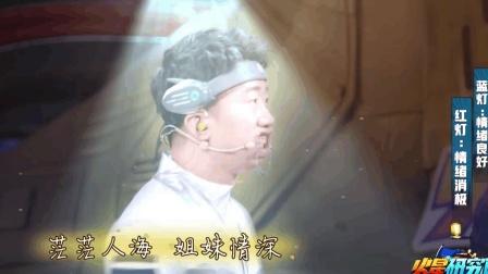杨迪和钱枫不经意间对视, 杨迪: 姐姐, 你丑到我了