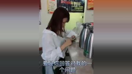 四川小伙恶搞妹子合集, 太有才了, 太搞笑了 (4