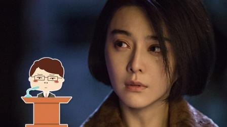 哎呀我去 2017:逆天吐槽范爷被大飞机抢戏的电影《空天猎》 53
