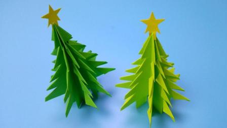 两分钟就能学会, 折这棵立体圣诞树, 折纸视频教程