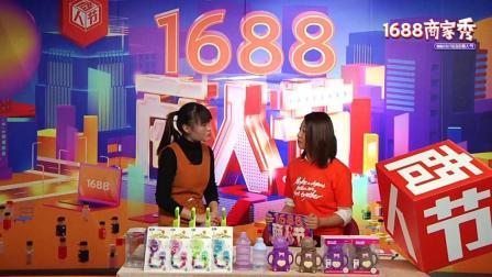 1688商人节商家秀——金华市康婴宝母婴用品有限公司
