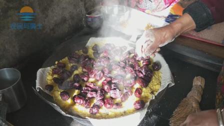 农村65岁的妈妈蒸枣糕, 只用红枣和糜子面, 吃一口又香又软又甜还特有嚼劲!