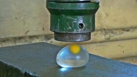 鸡蛋水球放100吨液压机下, 全程尴尬, 结局让有强迫症的人很舒服!