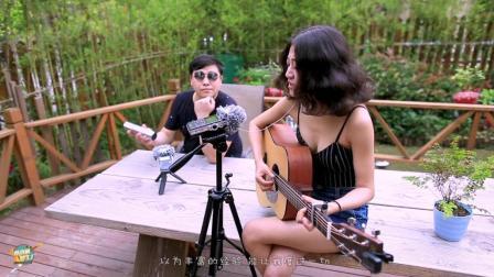 吉他弹唱 在你身边(歌手: 叶紫)