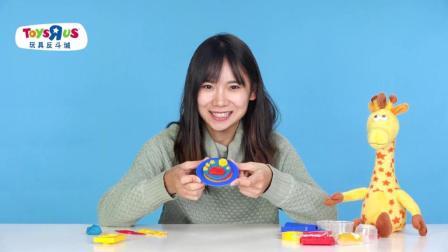 玩具百宝箱 橡皮泥过家家玩具 儿童手工DIY蛋糕下午茶玩玩