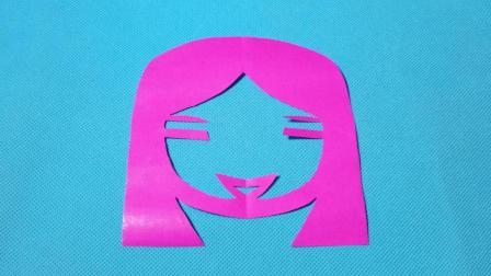 剪纸小课堂639: 女孩头像2 儿童剪纸教程大全