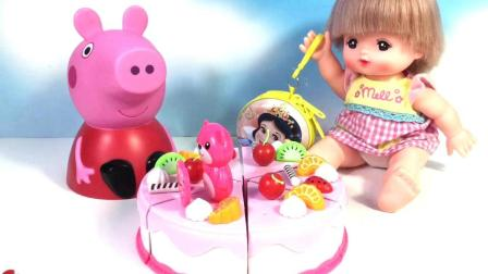 兜糖芭比娃娃玩具 07 咪露宝宝的生日 吃蛋糕 咪露宝宝的生日 吃蛋糕