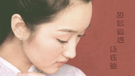 杨钰莹最伤感的一首《落花》原版高清MV, 每一次听都会流泪