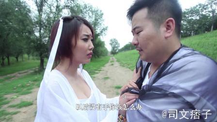 素人全新演绎杨过和小龙女重逢的情景, 一般人都看不懂