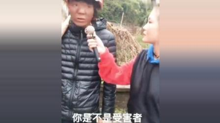 四川方言爆笑采访, 这哥们的普通话说的太搞笑了