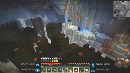 我的世界美丽新世界52: 黑色村落, 地下世界