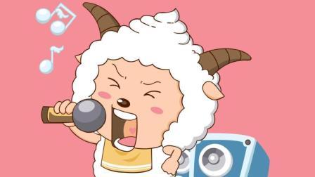 懒羊羊的声优原来是这个样子