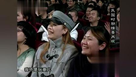 高峰、栾云平最新合作的精彩搞笑相声, 未删减版