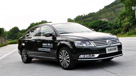 大众最成功的车型, 全新迈腾迎来改款, 18.99万起步价依然不变!
