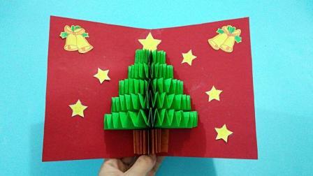 """弹出来的圣诞树贺卡""""老师很喜欢, 直夸太美了! """"手工折纸大全"""