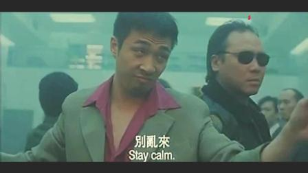 《古惑仔之人在江湖》多少人看了这部片子而去混社会