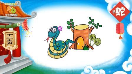 十二生肖蛇简笔画教程: 卷曲无足的小花蛇