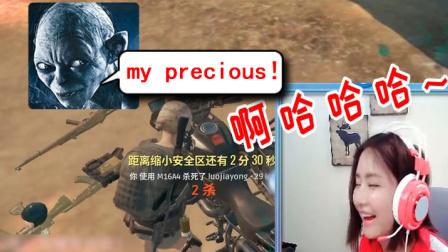 Miss吃鸡日记  三寸不烂之舌,直接用嘴征服网友!