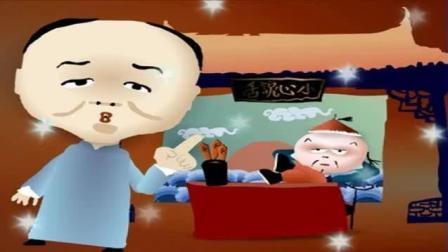 相声大师刘宝瑞相声 吃饭 吃包子光吃馅, 浪费可耻(音频)