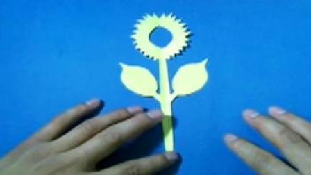 儿童剪纸教程 剪纸向日葵