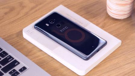 迟到的全面屏 HTC U11+评测
