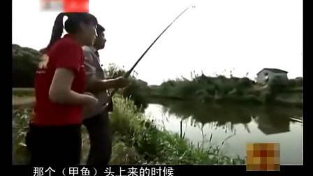 男子身怀打甲鱼绝技, 18岁开始打野生甲鱼, 最大一只18斤2两