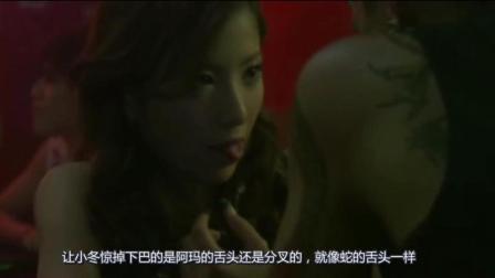 日本惊悚电影: 女孩为了拥有蛇一样的舌头, 自甘堕落与男人厮混