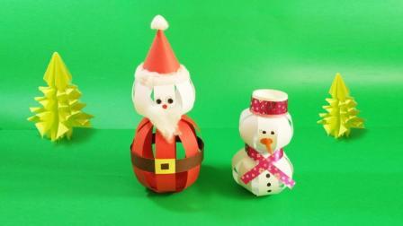 圣诞节创意手工, 几根纸条粘一粘, 圣诞老人就来了, 送给幼儿园小朋友的圣诞节礼物