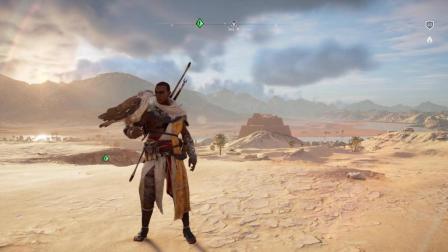 《刺客信条: 起源》十二诸神挑战奖励 最终幻想剑盾 陆行鸟(骆驼)