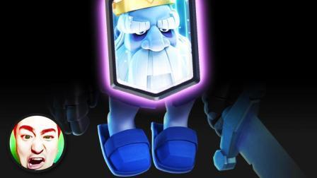 ★皇室战争★通常的幽灵是看不到脚的, 皇家幽灵却只能看到脚, 好恐怖 #1122★酷爱娱乐解说
