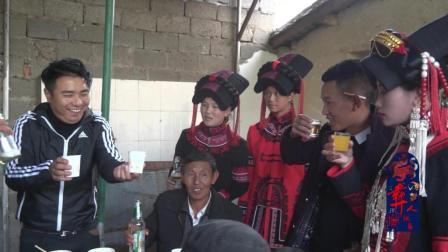 彝人视角彝族婚礼新人是这样敬酒的快来看看不一样的婚礼现场