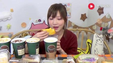 日本大胃王吃货木下妹子挑战吃美味草莓奶茶, 拿铁咖啡和蛋糕甜点
