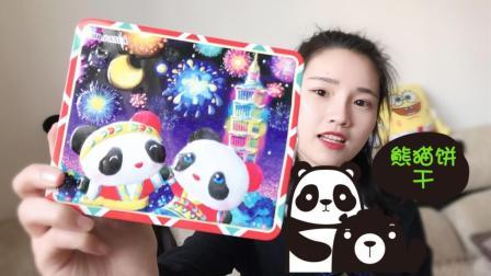 """试吃30元一盒的""""熊猫饼干"""", 打开一看就懵了, 这也太少了吧!"""