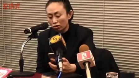 江歌母亲召开记者会 念了江歌抱怨刘鑫的推特